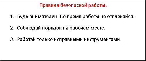 hello_html_52373bdc.jpg