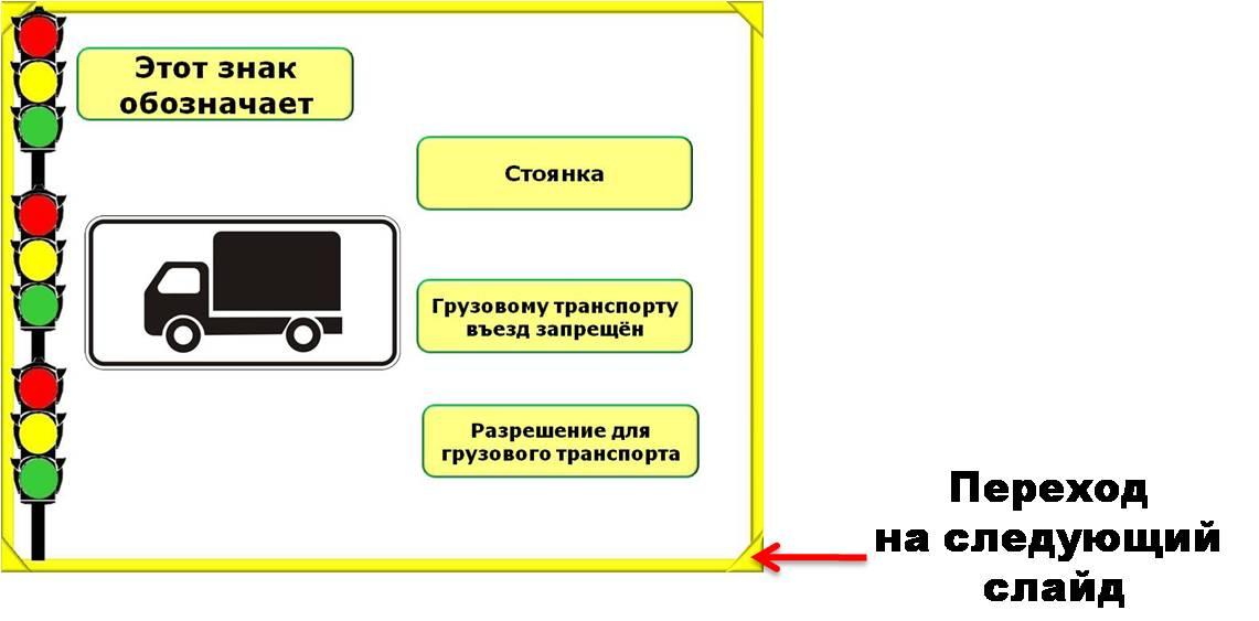 hello_html_m70a99a8.jpg