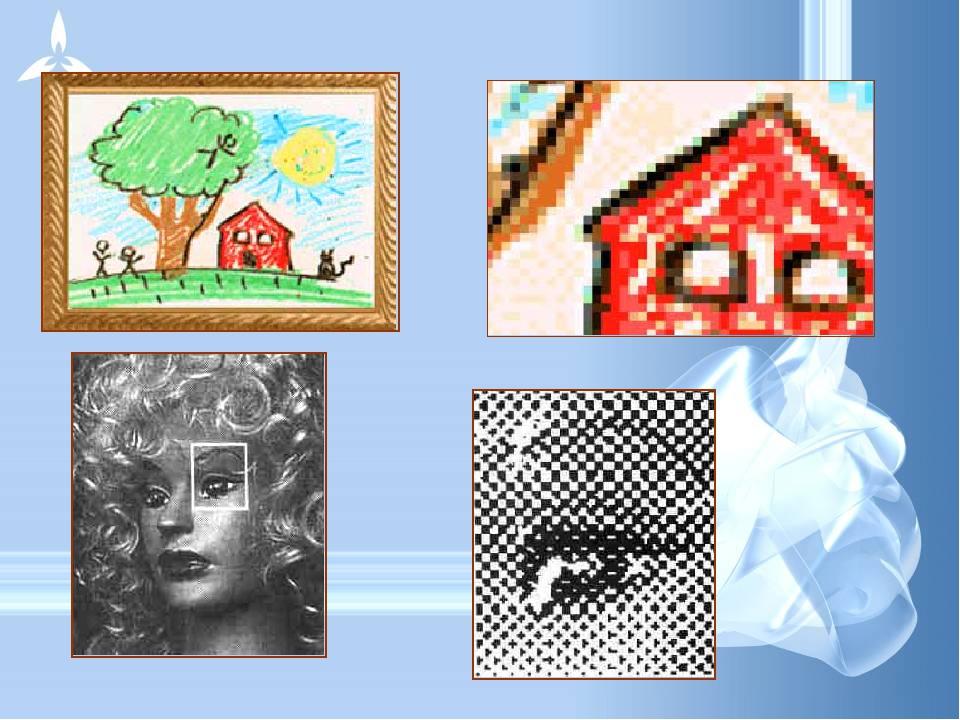 Применение: ретуширования, реставрирования фотографий; создания и обработки ф...