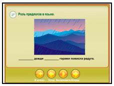 hello_html_64a36133.jpg