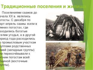 Традиционные поселения и жилища Поселениями саамов до начала ХХ в. являлись п