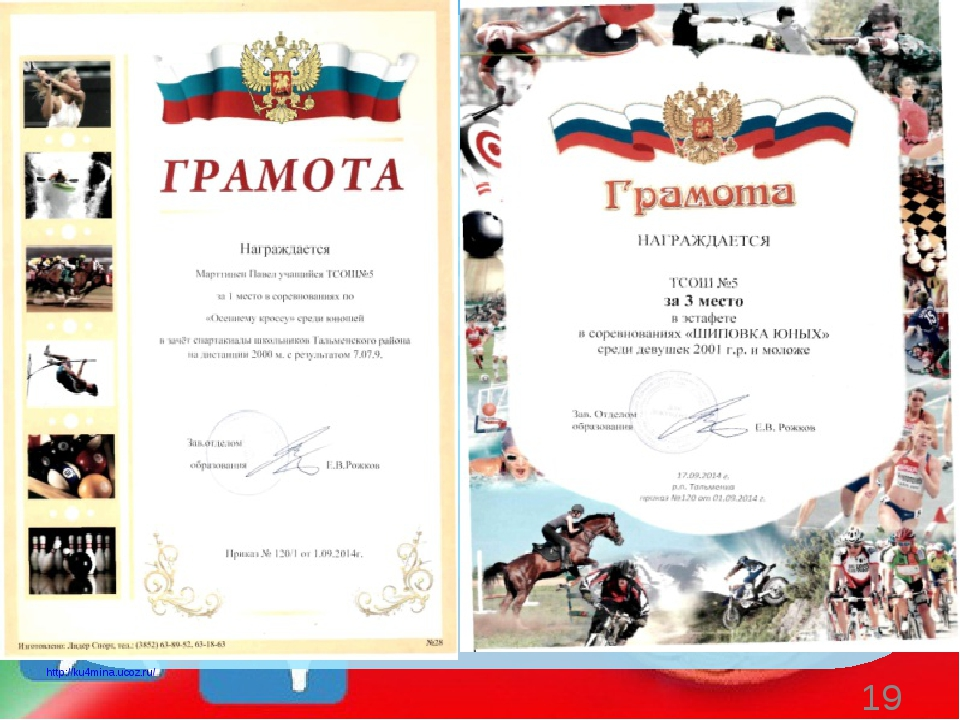 * http://ku4mina.ucoz.ru/