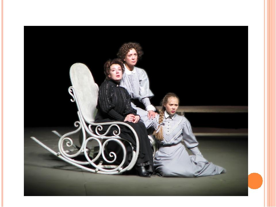 """Театр """"Современник"""", спектакль """"Три сестры"""" (постановка Г. Волчек.)"""