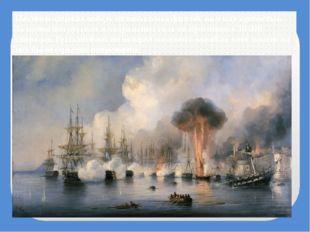 Нахимов одержал победу не только над флотом, но и над крепостью. За время боя