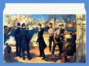 Уничтожив вражескую эскадру, русские моряки сорвали высадку турецкого десанта