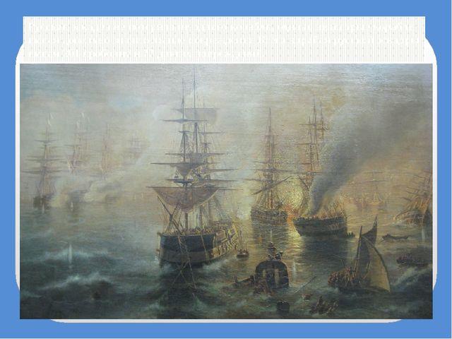 Русская эскадра не потеряла ни одного корабля, однако некоторые корабли имели...