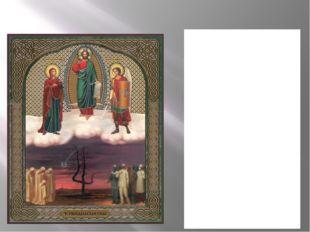 В 2003 году с благословения Митрополита Киевского Владимира, была написана ун