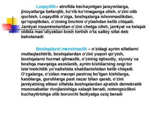 Loqaydlik– atrofida kechayotgan jarayonlarga, jinoyatlarga befarqlik, ko'rib