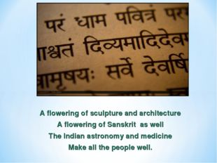 A flowering of sculpture and architecture A flowering of Sanskrit as well The