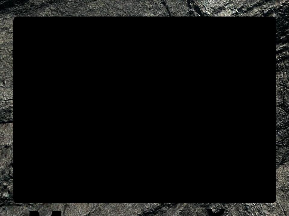 ЛЕКЦИЯ 6 ПМ. 02 Маркшейдерское обеспечение ведения горных работ Раздел 4. Мар...