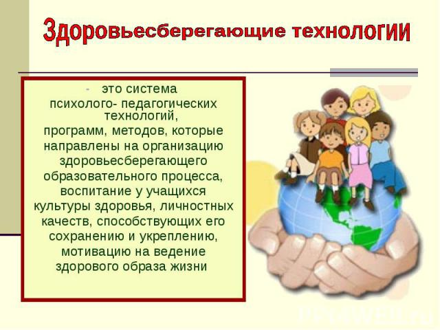 hello_html_m64eafea4.jpg