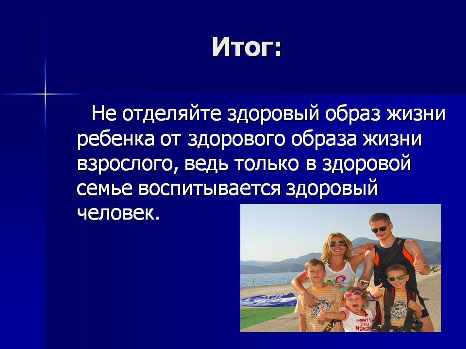 hello_html_m70882305.jpg