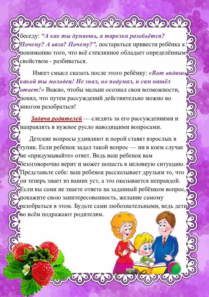 hello_html_606b96b9.jpg