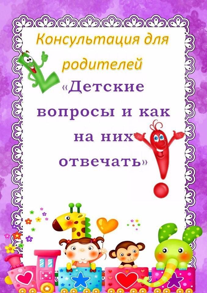 hello_html_675e5120.jpg