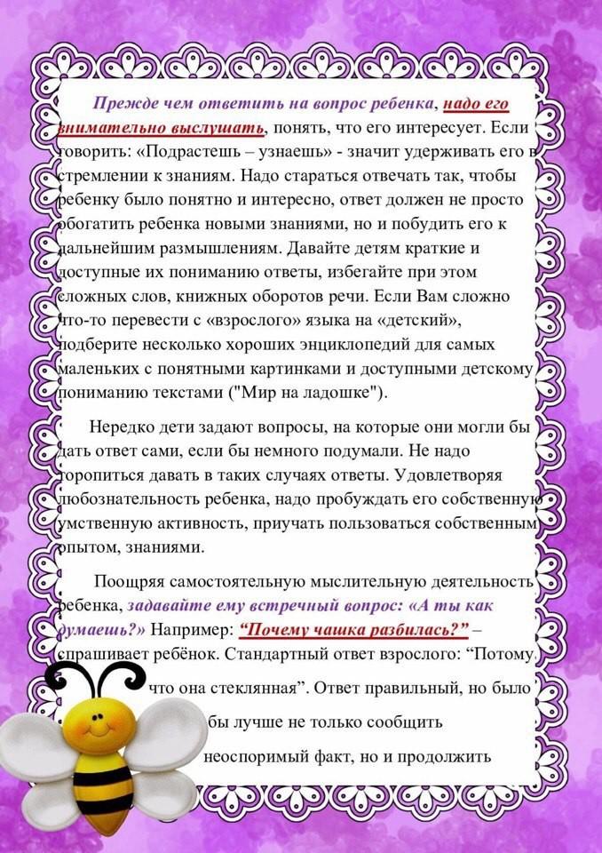 hello_html_m75364e02.jpg