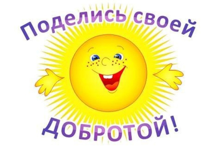 hello_html_m14836fa7.jpg