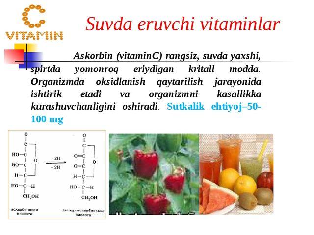 Suvda eruvchi vitaminlarar Askorbin (vitaminС) rangsiz, suvda yaxshi, spirtd...