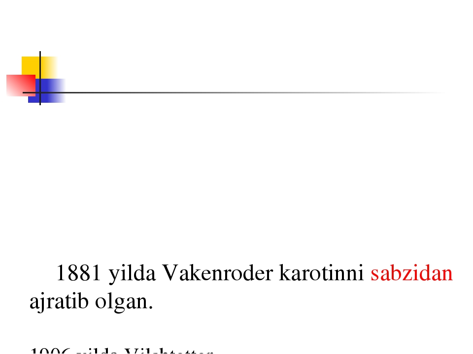 1881 yilda Vakenroder karotinni sabzidan ajratib olgan. 1906 yilda Vilshtett...