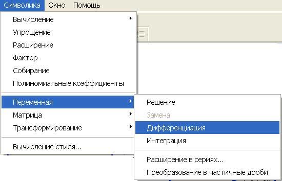 hello_html_b733f43.jpg