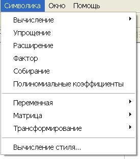 hello_html_m21bd673b.jpg