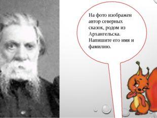 СКВОРЕЦ