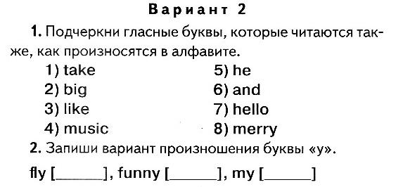hello_html_m69bc7610.png
