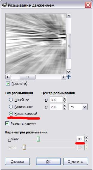 hello_html_m70f0e941.jpg