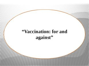 """Vaccination: for and against"""