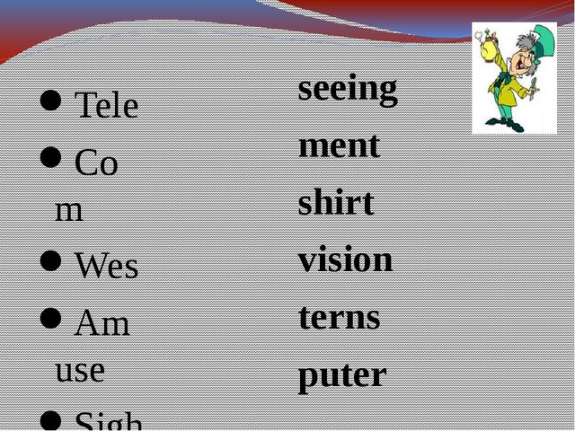Tele Com Wes Amuse Sight T seeing ment shirt vision terns puter