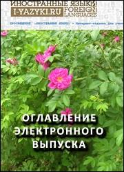 hello_html_m4b975db2.jpg
