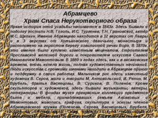 Свято-Троицкая Сергиева лавра Архитектурный ансамбль Троице-Сергиевой лавры в