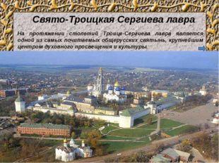 Использованные Интернет-ресурсы 1. http://territa.ru/photo/954-0-67833 2. www