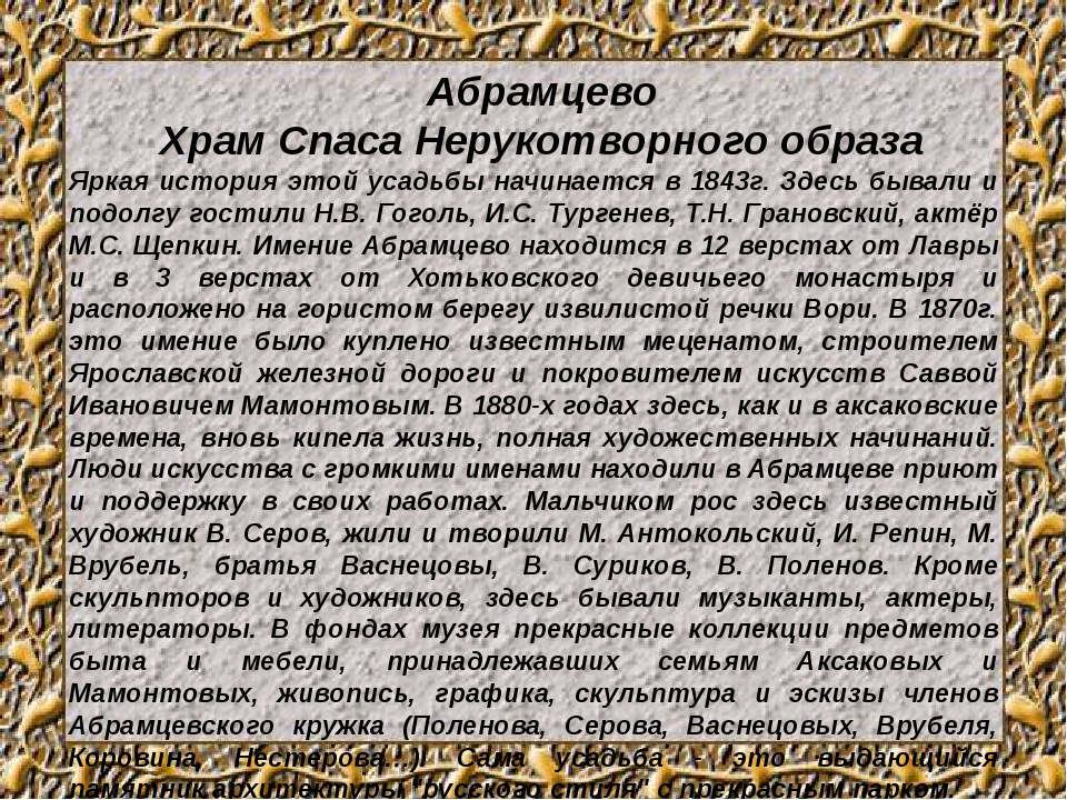 Свято-Троицкая Сергиева лавра Архитектурный ансамбль Троице-Сергиевой лавры в...