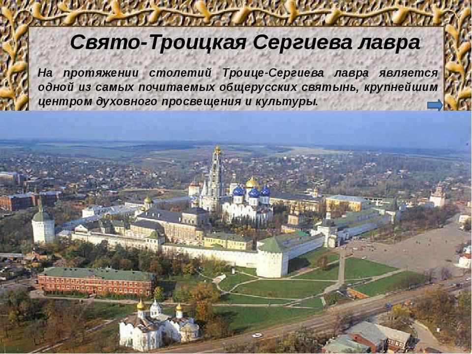 Использованные Интернет-ресурсы 1. http://territa.ru/photo/954-0-67833 2. www...
