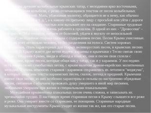 Прекрасны древние колыбельные крымских татар, с мелодиями ярко восточными, те