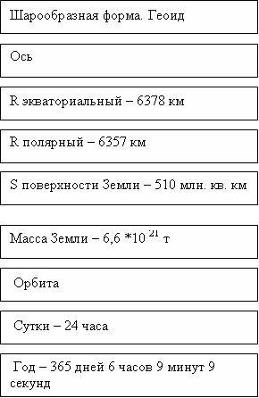 hello_html_m3a37cb0a.jpg