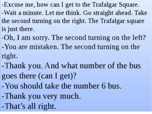 Этикетные формы ведения диалога : -Excuse me, how can I get to the Trafalgar