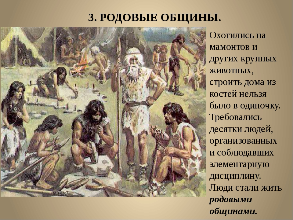 porno-rasskazi-obshina