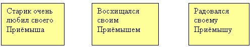 hello_html_m615d1850.jpg