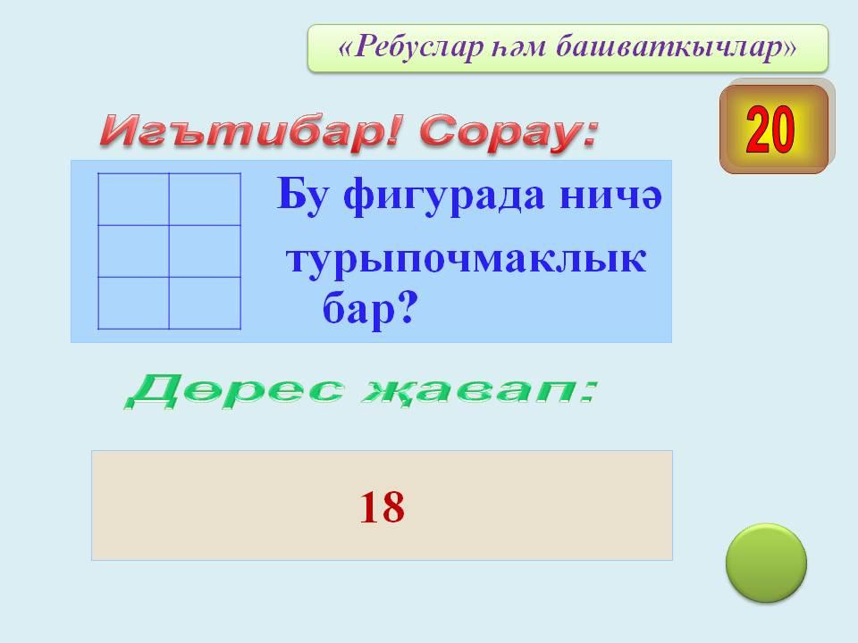 hello_html_10a48a0a.jpg