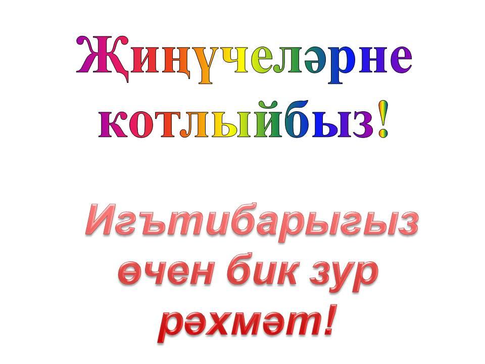 hello_html_10ffb300.jpg