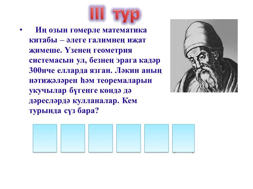 hello_html_13637f97.jpg