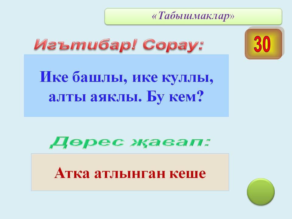 hello_html_2d7756a1.jpg