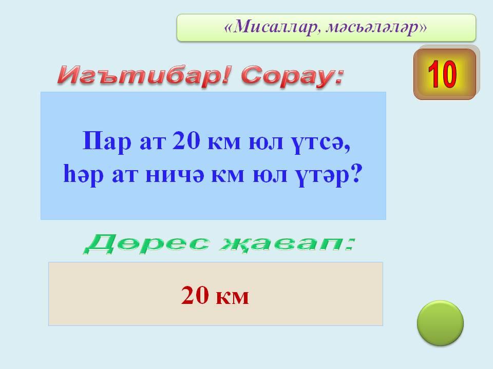 hello_html_311a7751.jpg