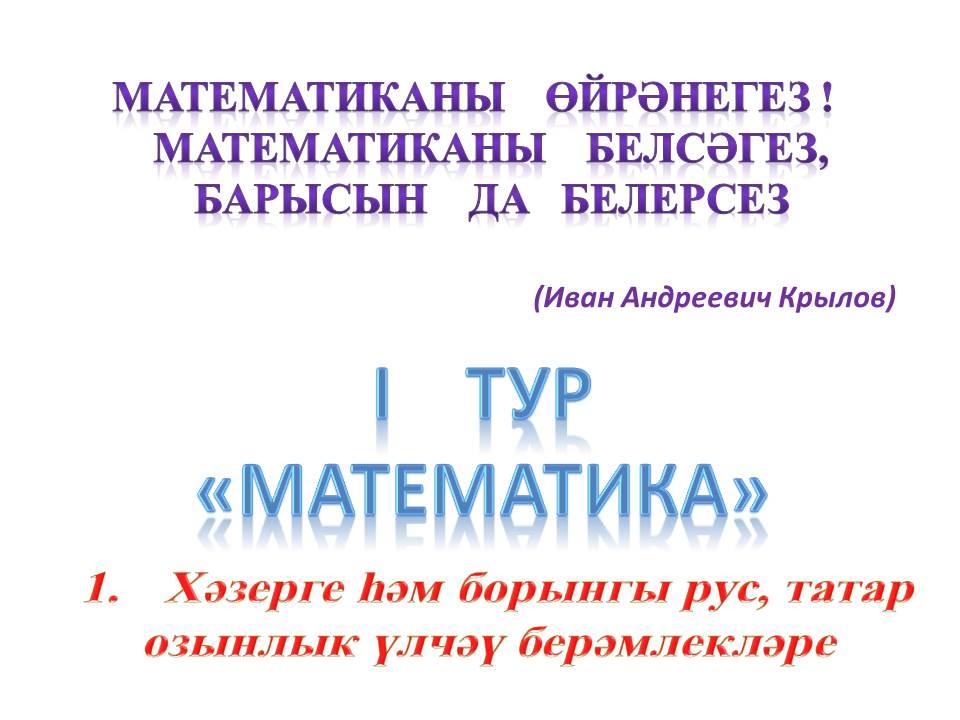 hello_html_37045c12.jpg