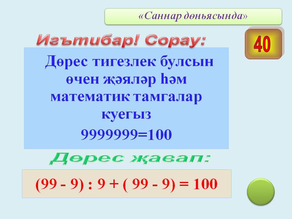 hello_html_382cb70.jpg