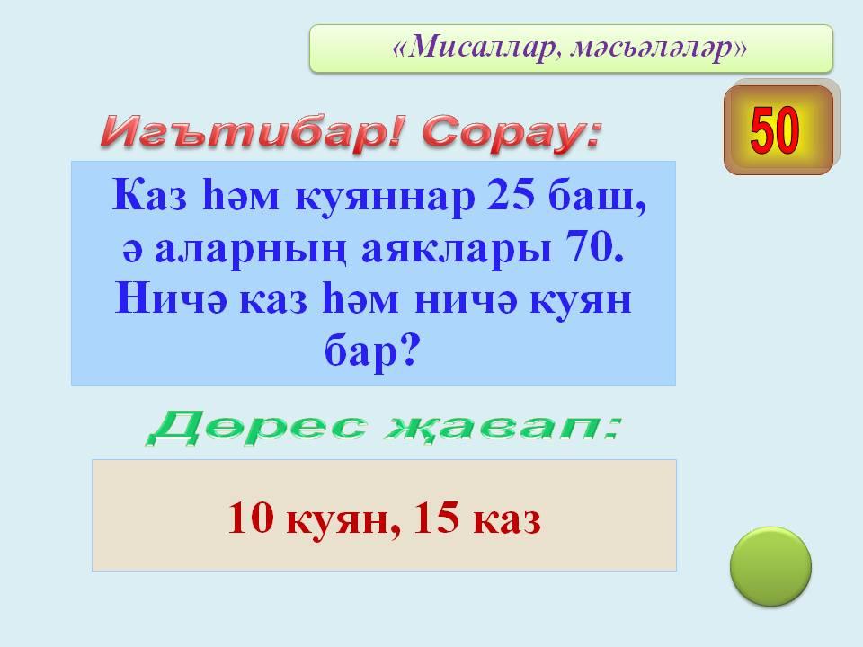 hello_html_69038acc.jpg