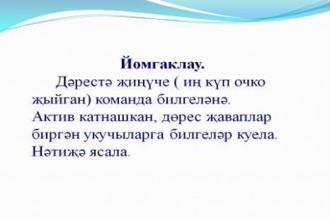 hello_html_6b3cb46c.jpg
