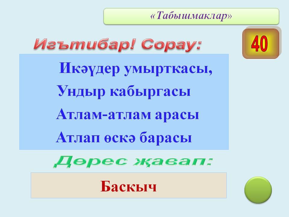 hello_html_m168be3d.jpg