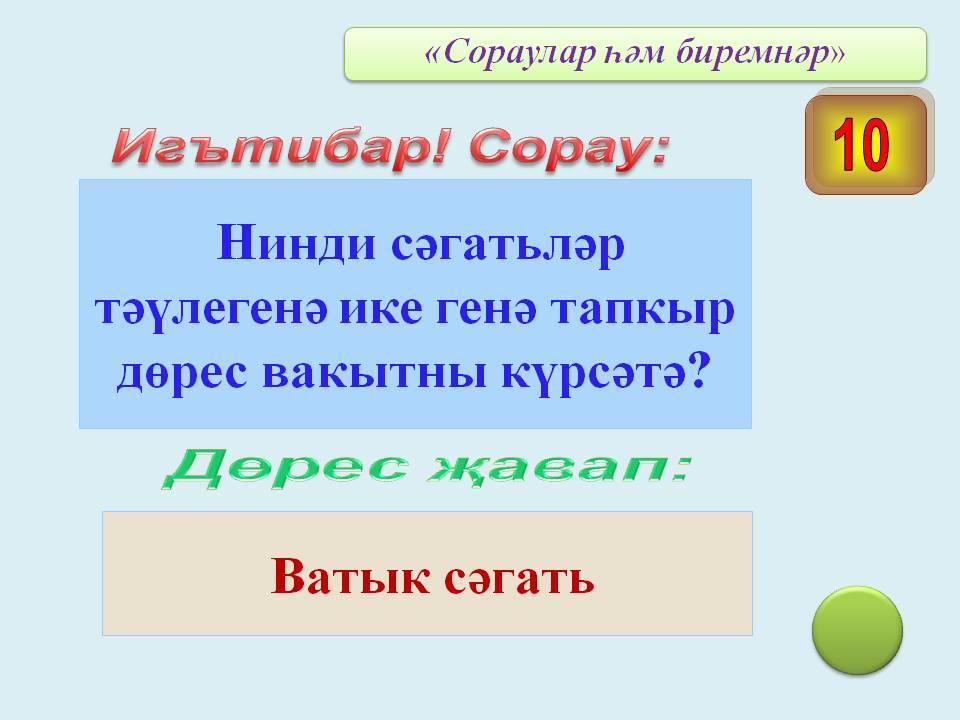 hello_html_m1ac10a43.jpg